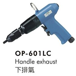 Nut Riveting Tool (Clutch Type 3-6mm) OP-601LC